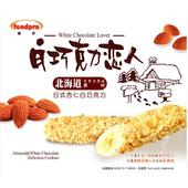《foodpro》白巧克力戀人(160g/盒)