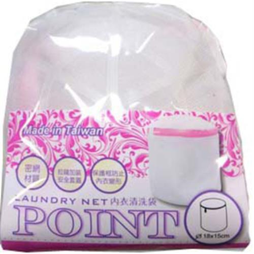 Point 內衣清洗袋(個)
