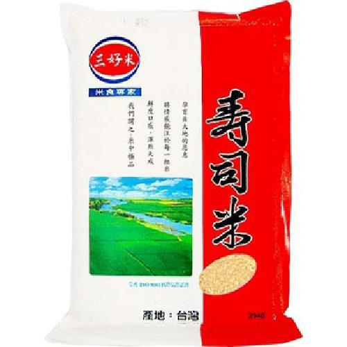 《三好》壽司米(3kg/包)