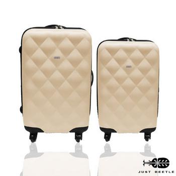 Just Beetle 菱紋系列*24吋+20吋輕硬殼旅行箱兩入組合(香檳金)