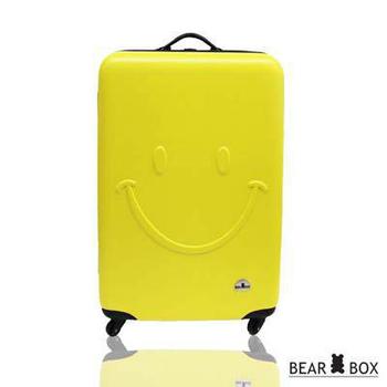 《Bear Box》Bear Box微笑系★ ABS霧面輕硬殼20吋登機箱(俏皮黃)