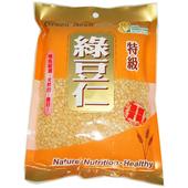 《茂喜》超賀特級綠豆仁(400g±5%/包)