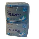《康乃馨》奈米核心護墊加長型無香17公分(26片2包/組)