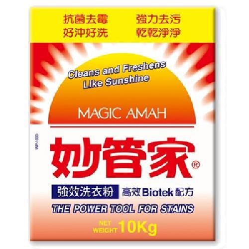 《妙管家》強效洗衣粉(10kg/包)