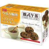 《盛香珍》巧克力脆餅180g/盒