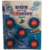 《妙管家》馬桶自動清潔劑-薄荷(5個/組)