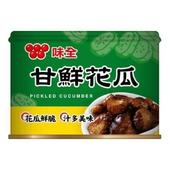 《味全》甘鮮花瓜(170g*3入/組)