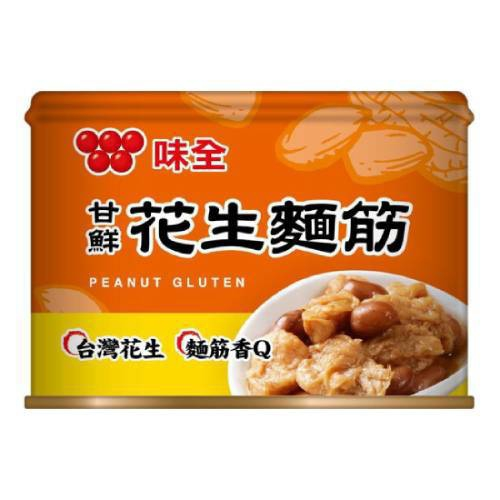 《味全》甘鮮花生麵筋(170g*3入/組)