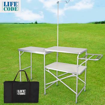 LIFE CODE 鋁合金折疊野餐料理桌(附燈架+送揹袋)