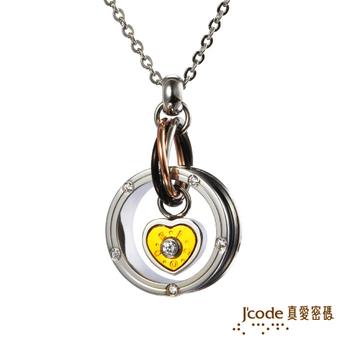 真愛密碼 〔愛情擁抱-女〕9999純金+316L白鋼項鍊