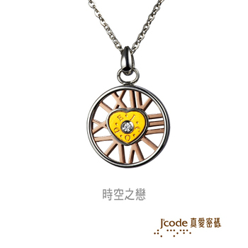 真愛密碼 〔時空之戀-女〕9999純金+316L白鋼項鍊