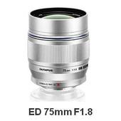 《OLYMPUS》M.ZUIKO DIGITAL ED 75mm F1.8鏡頭(公司貨)★送UV保護鏡+拭鏡筆+拭鏡布+強力吹球