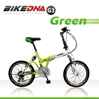 BIKEDNA G3 20吋24速 前後避震 舒適美學 折疊車 七色可選(綠)