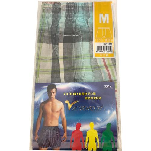 VICTORYH 100%精梳棉風格平口褲- 2314(M)