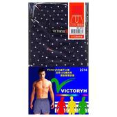 《VICTORYH》100%精梳棉風格平口褲- 2314(L)
