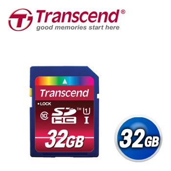 Transcend創見 32GB UHS-1 SDHC 高速記憶卡600X