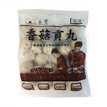 春豐 香菇貢丸(430g ±3%)