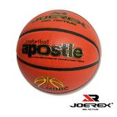 《日本品牌JOEREX》7號PVC燙金籃球NEW4000