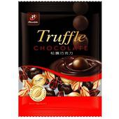 《宏亞》77 松露巧克力(234g/包)