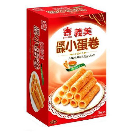義美 原味小蛋卷(114g/盒)