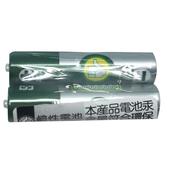 《FP》鹼性 4號電池AAA-2入組(LR03P)