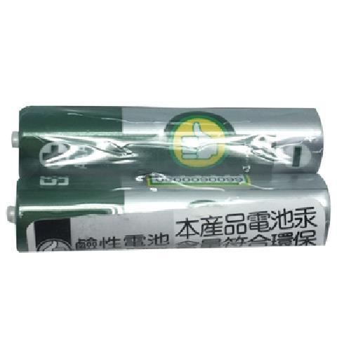 FP 鹼性 4號電池AAA-2入組(LR03P)