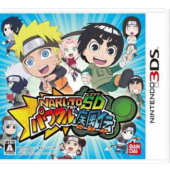火影忍者SD 力量全開疾風傳 - 3DS亞洲日文版