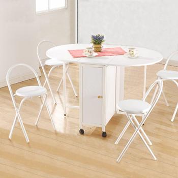C&B 和風折疊多用途蝴蝶桌椅組(一桌四椅)(橢圓形白色)