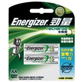 《勁量》全效型充電電池2入(3號-B-NH15URP2)