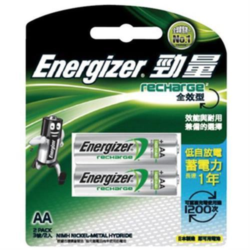 勁量 全效型充電電池2入(3號-B-NH15URP2)