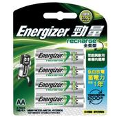 《勁量》全效型充電電池4入(3號-B-NH15URP4)