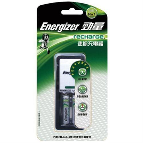 勁量 迷你充電器(B-CH2PC3)