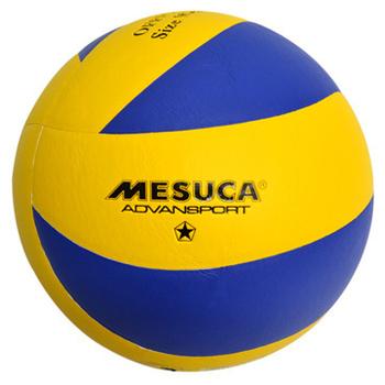 艾可兒 日本品牌MESUCA標準5號雙色PU排球MVO68