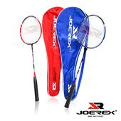 《JOEREX》全罩式炫彩羽球拍(單拍)(紅色)