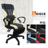 《LOGIS》819H豪邁混搭電腦椅(米白色)