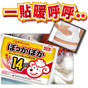 Sunlus三樂事 快樂羊 黏貼式 暖暖包14小時(240片)