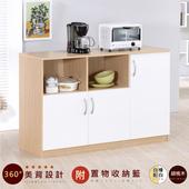 《Hopma》三門六格廚房櫃(白橡配白)