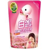 《白鴿》防蟎衣物柔軟精補充包-高雅玫瑰(1800g/包)
