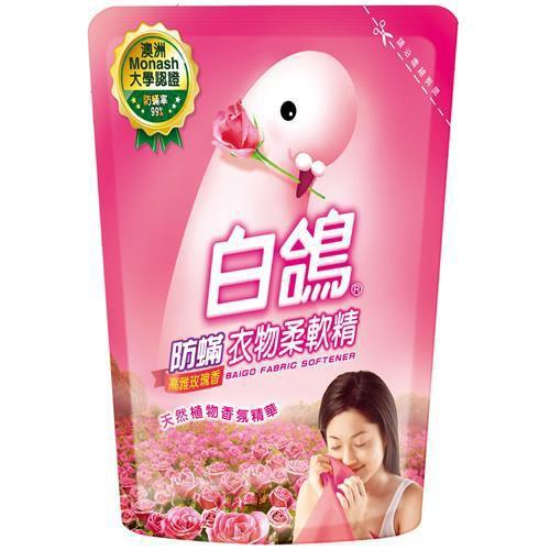 白鴿 防?衣物柔軟精補充包-高雅玫瑰(1800g/包)