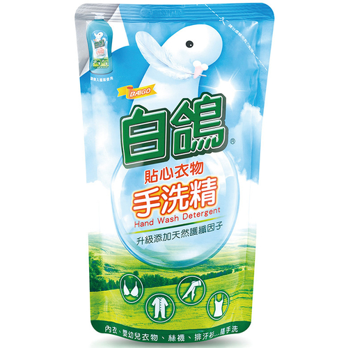 白鴿 貼身衣物手洗精補充包(800g/包)