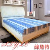 《絲黛特》印花6尺雙人加大彈簧床墊