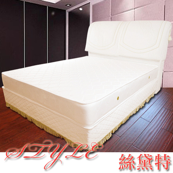 《絲黛特》舒適二線3.5尺單人獨立筒床墊