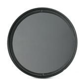 《Green.L》IR濾鏡/紅外線濾鏡/紅外鏡/IR鏡,非透視鏡(52mm,IR720)