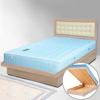 《Homelike》艾凡掀床組+獨立筒床墊-3.5尺單人(白橡木紋)