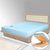 《Homelike》艾凡掀床組-6尺雙人加大(白橡木紋)