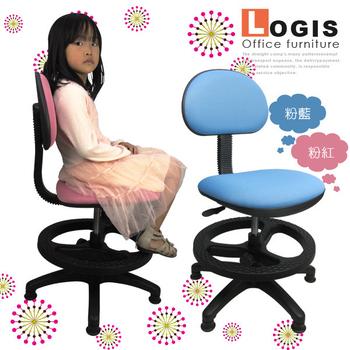 LOGIS 夢幻粉彩可調式兒童椅(粉紅)