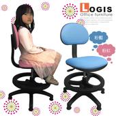 《LOGIS》夢幻粉彩可調式兒童椅(粉藍)