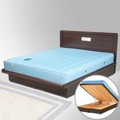 《Homelike》朵拉掀床組-5尺雙人(胡桃木紋)