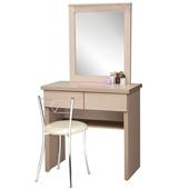 《Homelike》朵拉化妝桌椅組(白橡木紋)