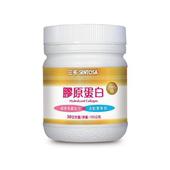 《三多》膠原蛋白(150g/罐)
